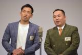 『M-1グランプリ2019』で優勝し、15代目王者となったミルクボーイ(左から)駒場孝、内海崇 (C)ORICON NewS inc.