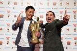 『M-1グランプリ2019』で優勝し、15代目王者となったミルクボーイ(左から)駒場孝、内海崇 (C)M-1グランプリ事務局