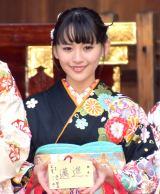 エイベックス・マネジメントに所属する女性タレントによる新春晴れ着撮影会に参加した浅川梨奈 (C)ORICON NewS inc.