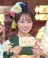 エイベックス・マネジメントに所属する女性タレントによる新春晴れ着撮影会に参加した今泉佑唯 (C)ORICON NewS inc.