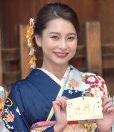 エイベックス・マネジメントに所属する女性タレントによる新春晴れ着撮影会に参加したNiki (C)ORICON NewS inc.
