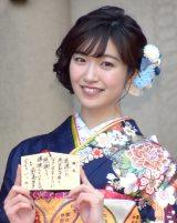 エイベックス・マネジメントに所属する女性タレントによる新春晴れ着撮影会に参加した前島亜美 (C)ORICON NewS inc.