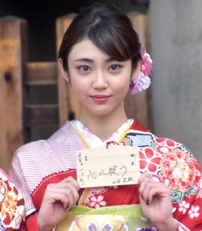 エイベックス・マネジメントに所属する女性タレントによる新春晴れ着撮影会に参加した山谷花純 (C)ORICON NewS inc.