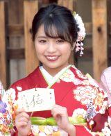 エイベックス・マネジメントに所属する女性タレントによる新春晴れ着撮影会に参加した大原優乃 (C)ORICON NewS inc.