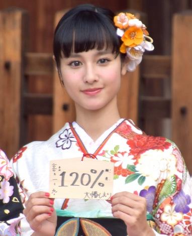 エイベックス・マネジメントに所属する女性タレントによる新春晴れ着撮影会に参加した大幡しえり (C)ORICON NewS inc.