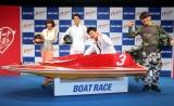 ボートレース新CMシリーズ『ハートに炎を。BOAT is HEART』発表会の模様 (C)ORICON NewS inc.