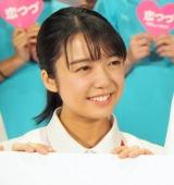 ドラマ『恋はつづくよどこまでも』の舞台あいさつに参加した上白石萌音 (C)ORICON NewS inc.