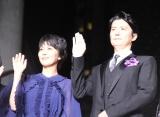 映画『ラストレター』レッドカーペットイベントに登場した(左から)松たか子、福山雅治 (C)ORICON NewS inc.