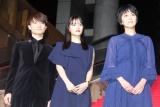 映画『ラストレター』レッドカーペットイベントに登場した(左から)神木隆之介、広瀬すず、松たか子 (C)ORICON NewS inc.