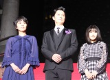 映画『ラストレター』レッドカーペットイベントに登場した(左から)松たか子、福山雅治、森七菜 (C)ORICON NewS inc.