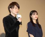 映画『ラストレター』レッドカーペットイベントに登場した(左から)神木隆之介、広瀬すず (C)ORICON NewS inc.