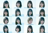 STU48 4thシングル「無謀な夢は覚めることがない」新ビジュアル(C)You, Be Cool! / KING RECORDS