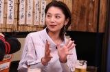 10日放送のバラエティー番組『ダウンタウンなう』に出演する小池栄子(C)フジテレビ