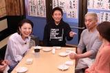 10日放送のバラエティー番組『ダウンタウンなう』(C)フジテレビ