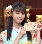 エイベックス・マネジメントに所属する女性タレントによる新春晴れ着撮影会に参加した生見愛瑠 (C)ORICON NewS inc.
