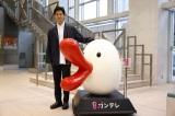 カンテレのドラマ『連続殺人鬼カエル男』(1月9日深夜スタート)に主演する工藤阿須加(C)カンテレ