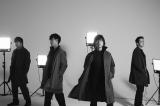 吉高由里子主演ドラマ『知らなくていいコト』の主題歌をシングル化するflumpool