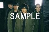 【CDショップ先着予約購入特典】オリジナルB3ポスター (タワーレコード Ver.)