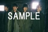 【CDショップ先着予約購入特典】オリジナルB3ポスター (TSUTAYA RECORDS Ver.)