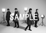 【CDショップ先着予約購入特典】オリジナルB3ポスター (ノーマル Ver.)
