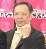 関西演劇祭『東京で芝居たろか!』の開催発表会見に出席した板尾創路 (C)ORICON NewS inc.
