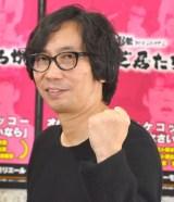 関西演劇祭『東京で芝居たろか!』の開催発表会見に出席した行定勲氏 (C)ORICON NewS inc.