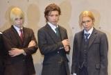舞台『憂国のモリアーティ』のゲネプロに出席した(左から)荒牧慶彦、瀬戸祐介、糸川耀士郎 (C)ORICON NewS inc.