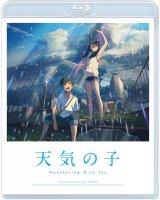 『天気の子』 Blu-ray スタンダード・エディション、4800円(税別)