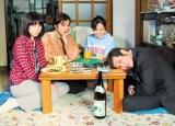 松本穂香主演の『酔うと化け物になる父がつらい』のビジュアル (C)「酔うと化け物になる父がつらい」製作委員会