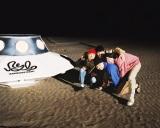 自主企画ツアー『ネバヤンのギャー!!ツアー』を発表したnever young beach
