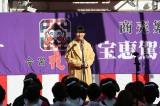 あいさつする福田麻由子(写真提供:NHK)
