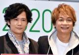 『NO LIMITS SPECIAL 2020』オープニングセレモニーに出席した(左から)稲垣吾郎、香取慎吾 (C)ORICON NewS inc.