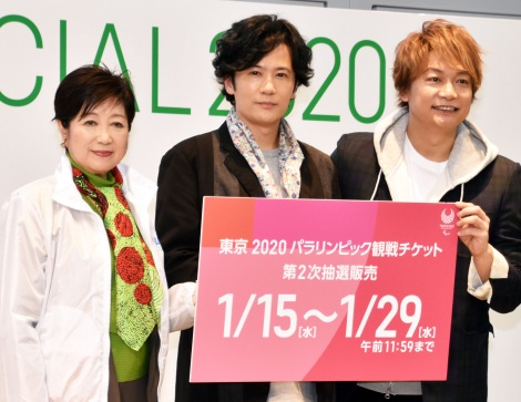 『NO LIMITS SPECIAL 2020』オープニングセレモニーに出席した(左から)小池百合子都知事、稲垣吾郎、香取慎吾 (C)ORICON NewS inc.