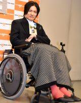 『歩 −僕の足はありますか?』発売記念お渡し会を開催した滝川英治 (C)ORICON NewS inc.