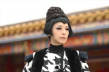 NHK総合で放送予定の新ドラマ『伝説のお母さん』(2月1日スタート)魔王(大地真央)(C)NHK