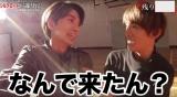 フィッシャーズ鬼ごっこ動画に出演する(左から)高地優吾、向井康二