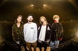 SUPER BEAVER、過去最大規模のツアー発表 アニバーサリーツアー第2弾、横浜アリーナ2daysも
