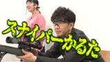 映像配信サービス「GYAO!」の番組『木村さ〜〜ん!』第76回の模様(C)Johnny&Associates