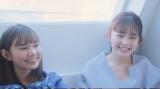 久間田琳加&マーシュ彩の「自然な表情」が満載 ゆりめりMV第2弾