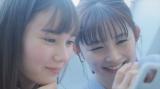 18歳と16歳の姉妹デュオ・ ゆりめりの新曲「SING」のミュージックドラマにSeventeen専属モデルの久間田琳加&マーシュ彩が出演