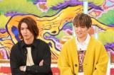 14日放送の『池上彰の関西人が知らないKANSAI』に出演するジャニーズWESTの藤井流星、神山智洋 (C)カンテレ