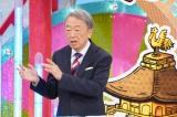 14日放送の『池上彰の関西人が知らないKANSAI』に出演する池上彰(C)カンテレ