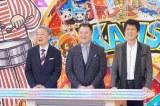 14日放送の『池上彰の関西人が知らないKANSAI』に出演する池上彰とブラックマヨネーズ(C)カンテレ