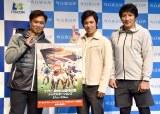 (左から)大西将太郎氏、高橋光臣、齊藤祐也氏 (C)ORICON NewS inc.