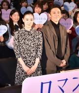 (左から)蒼井優、高橋一生 (C)ORICON NewS inc.