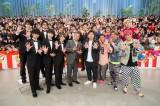 1月13日放送、『10万円でできるかな』1等最大10億円の年末ジャンボに挑む(C)テレビ朝日