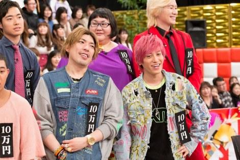 1月13日放送、『10万円でできるかな』1等最大10億円の年末ジャンボに挑むEXIT(C)テレビ朝日