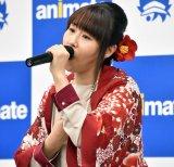 『デジモンアドベンチャー LAST EVOLUTION 絆』エンディング曲「離れていても」を歌うAiM (C)ORICON NewS inc.