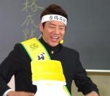 ハイテンションで熱い授業を展開した松岡修造 (C)ORICON NewS inc.