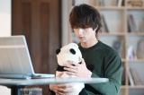 ドラマ『シロでもクロでもない世界で、パンダは笑う。』第2話場面カット(C)読売テレビ